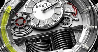 Ceasuri & Accesorii